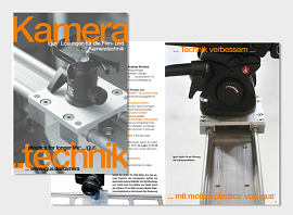 Broschüre Film- und Kameratechnik